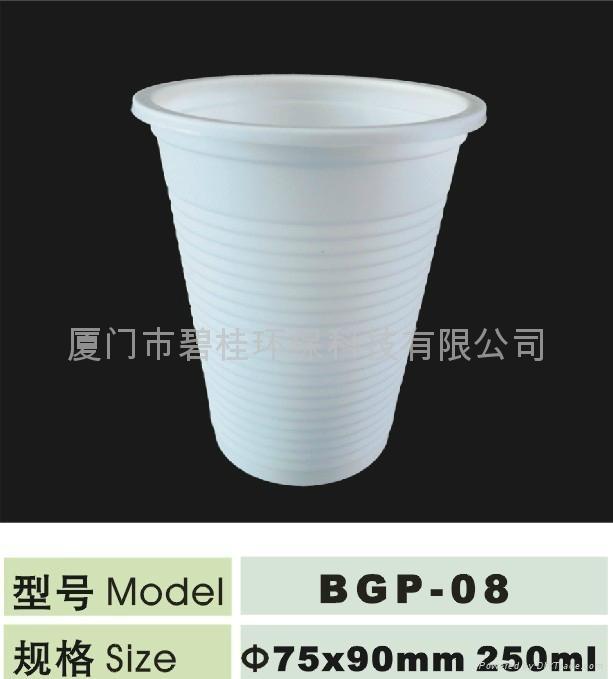 绿色环保可生物降解玉米淀粉水杯 1