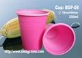 绿色环保可生物降解玉米淀粉水杯 2