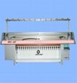 Computerized Flat Knitting Machine 1