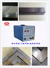薄板焊接冷焊機\彩板焊接機\冷焊機