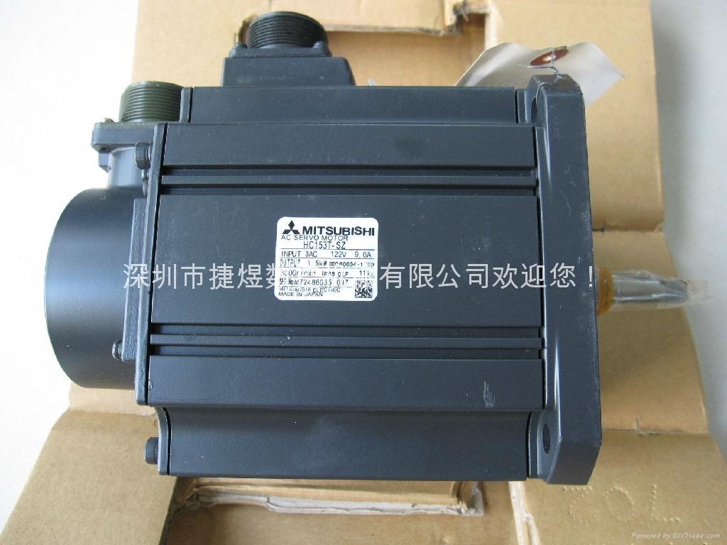 HC153T-SZ