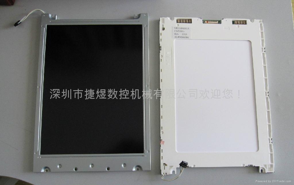 LRUGB6361A