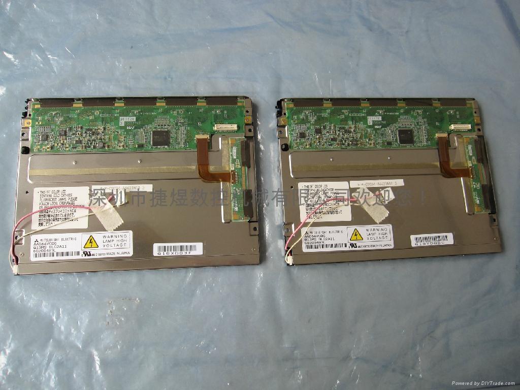 AA084VC06.三菱液晶屏(全新原装) 5