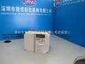 FR-E520-3.7K.三菱变频器 1