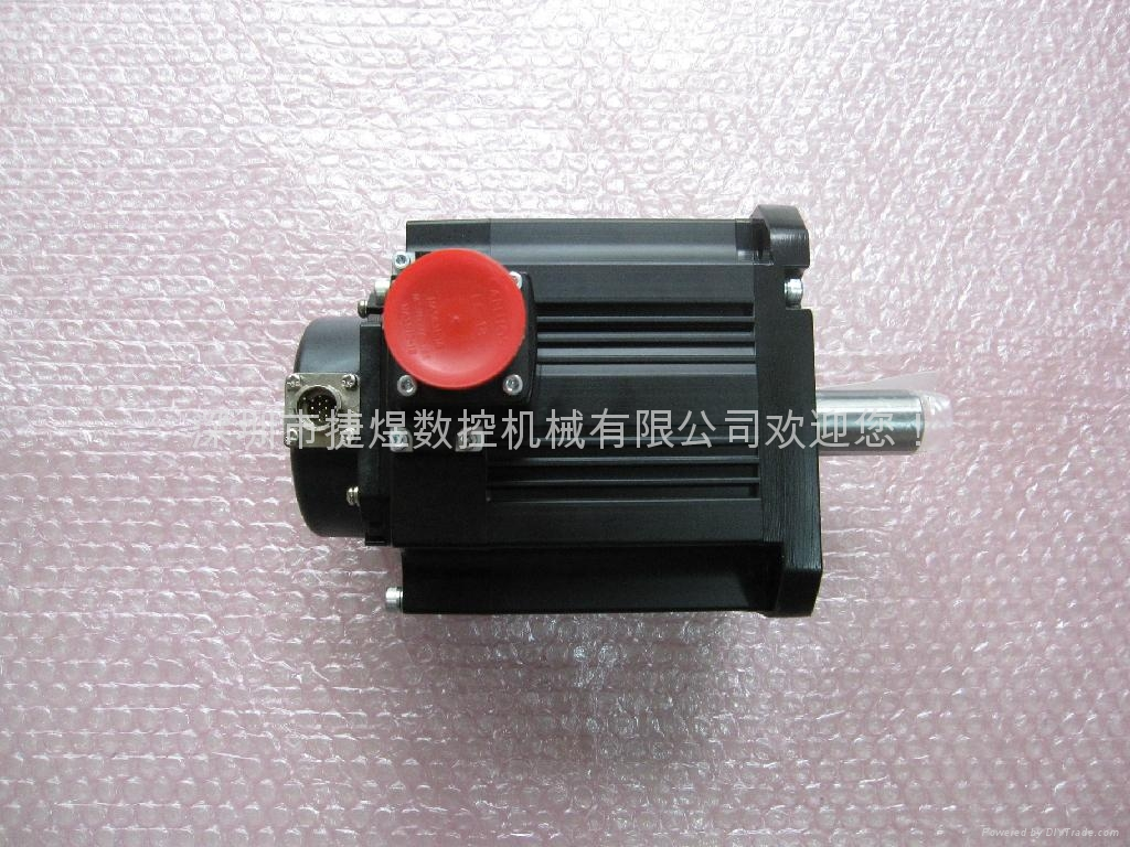 Hc1f54s mitsubishi servo motor new hf154s china for Industrial servo motor price