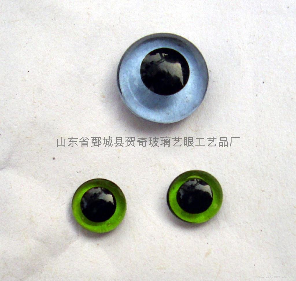 環保動物玻璃眼睛 2