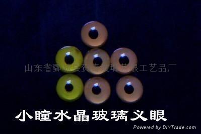 工艺玻璃眼睛 4