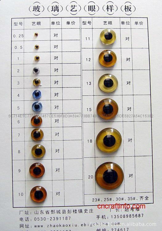 玩具眼玻璃眼睛樹脂眼睛玩具配件 5