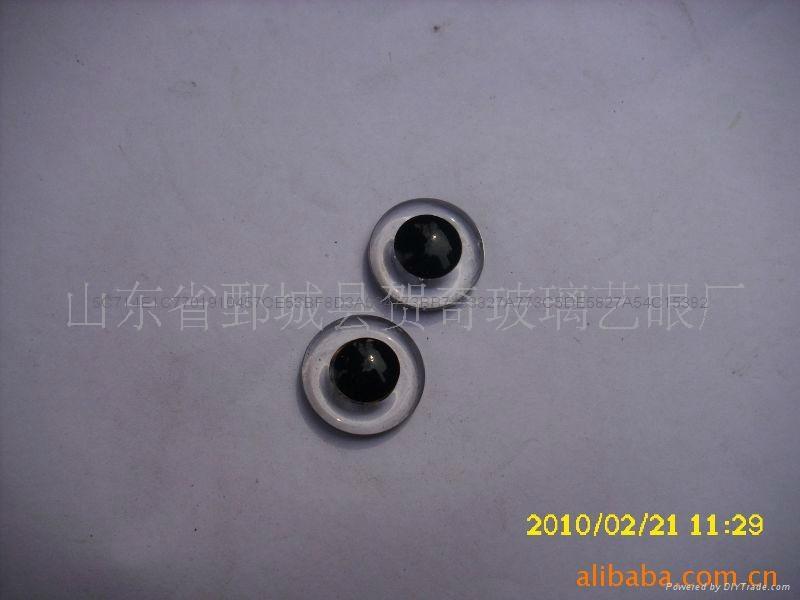 玩具眼玻璃眼睛樹脂眼睛玩具配件 4