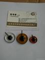 玩具眼睛工艺辅料出口眼睛 5