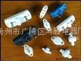 晶體管老化測試座