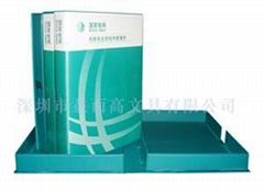国家电网档案盒电力文件盒国网资料盒