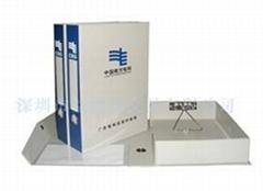 南方電網文件盒深圳檔案盒PVC資料盒益而高文具