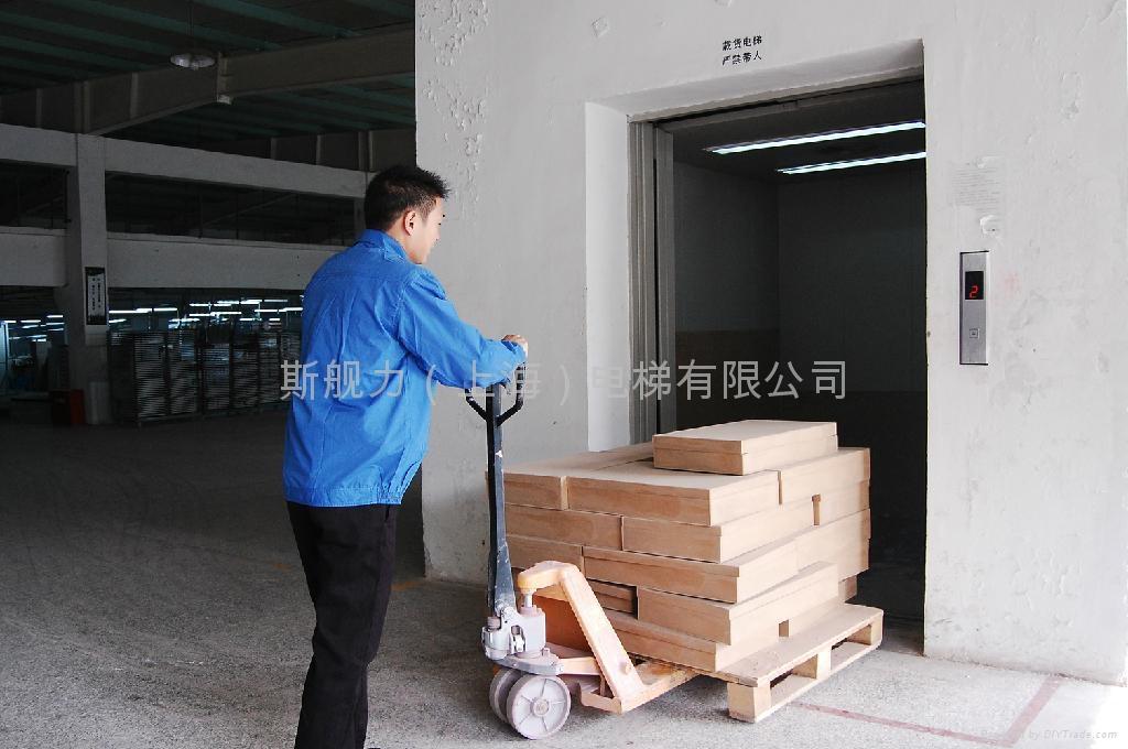 上海货运电梯 1