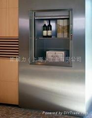 上海传菜电梯