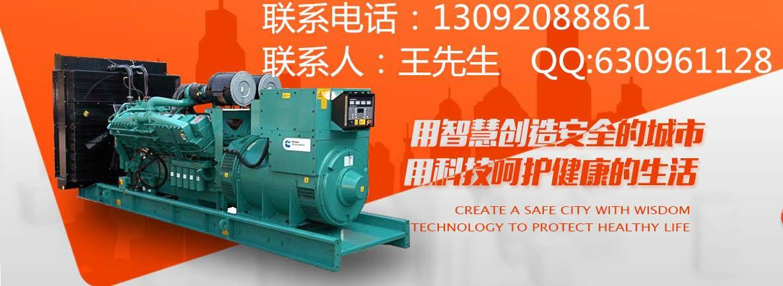 50KW 康明斯发电机 型号4BTA3.9-G2 发动机功率64KW 2