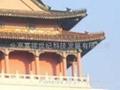 古建斗拱和雀替 1