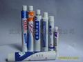 aluminium collapsible tube,aluminium Flexible tube 2