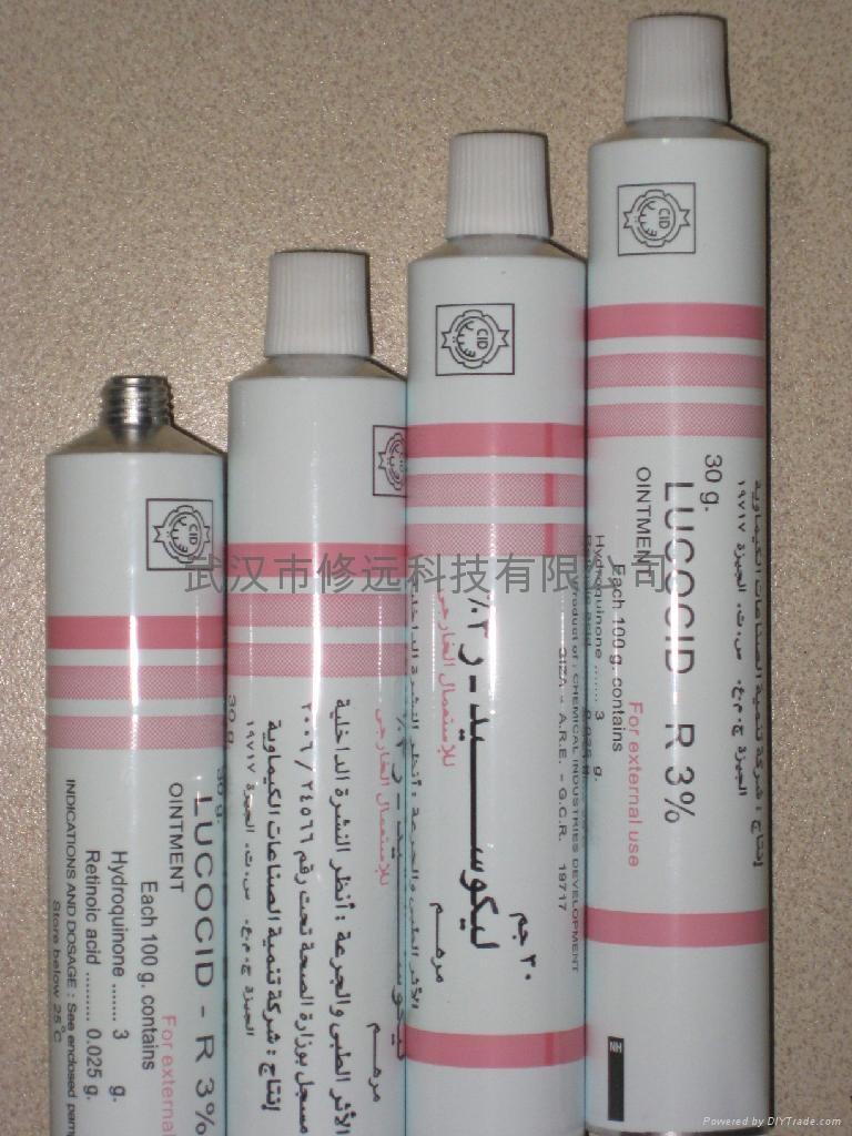 aluminium collapsible tube,aluminium Flexible tube 4