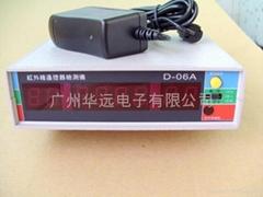 遥控器检测仪