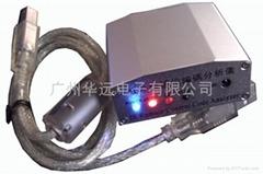 红外线遥控器编码分析仪
