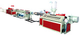 PP-R PIPE PRODUCTION LINE   1