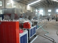 PS foam picture frame production line