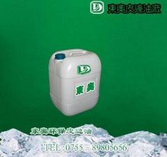 防爆裂皮邊油不含APEO