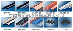 高密度導電膠條