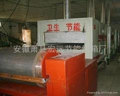 烤魚片生產線