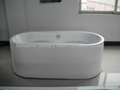 freestanding bathtub BS-6205