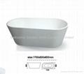 Resin freestanding fibreglass bath tub BS-6202B