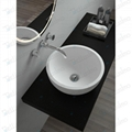 New design stone resin basin,Round washing basin BS-8301