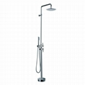 Floor Stand Bathroom Water Faucet