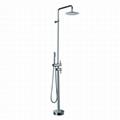 Floor Stand Bathroom Water Faucet