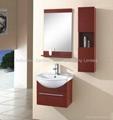 Gloss lacquered sanitary ware modern cabinet bathroom  HC-5011