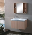 New design Wood bathroom cabinet  HC-5004