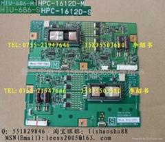 HIU-686-M HIU-686-S HPC-1612D-M HPC1612D-S