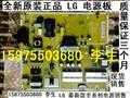 EAX66252601(1.2