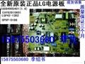 EAX64905401(1.6