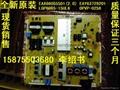 EAX66055501(2.0