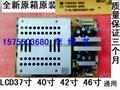 FSP232-4M01 REV