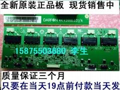 4H.V2688.031/A 1926T02004 6U高壓板