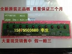 VIT71887.00 REV.0. 1942T08003