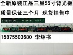 SSI520-14A01 INV52N14A REV0.2