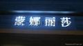 環氧樹脂發光字 3