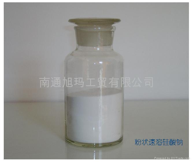 Powdery Sodium Silicate 1