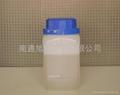 新型親水性有機硅織物整理劑