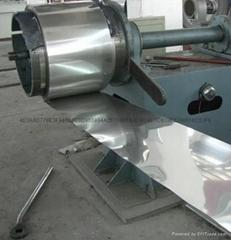 309s环保耐高温高硬度不锈钢带