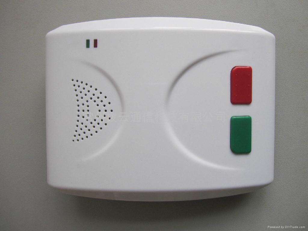 居家养老呼叫器一键通 2
